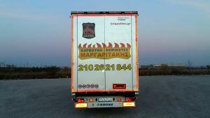 Μαργαριτάκης BLACK POWER Charcoal Briquettes Karvouna Margaritakis