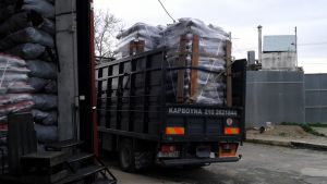 Κάρβουνα Charcoal Briquettes Karvouna Margaritakis